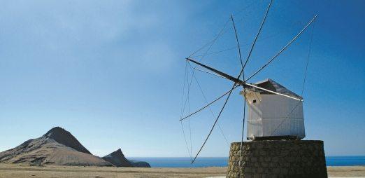 porto-santo-windmill